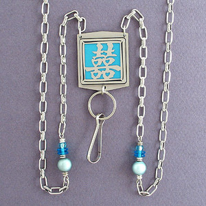 Chinese Double Happiness Badge Lanyard or Glasses Chain