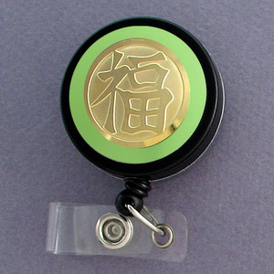 Asian Symbol Badge Holder
