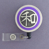 Purple Badge Reel with Asian Symbol - Harmony