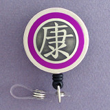 Fuchsia Asian Symbol Badge Reel - Good Health