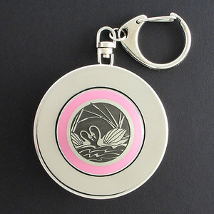 Swan Collapsible Cup for Key Chains or Belt