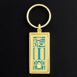 Egyptian Eye Key Chains
