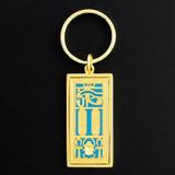 Egyptian Eye Key Chains
