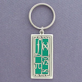 Mathematical Key Chains