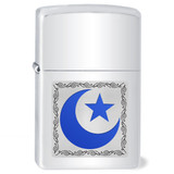 Muslim Star & Crescent Cigarette Lighter