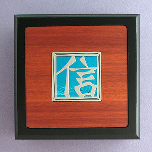 Asian Faith Character Small Handcrafted Wooden Box