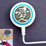 Blue Chinese Love Character Purse Hook