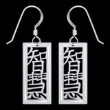 Wisdom Chinese Character Earrings