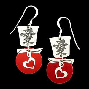 Double Love Earrings