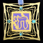 Purple & Aqua Jewish Ornament