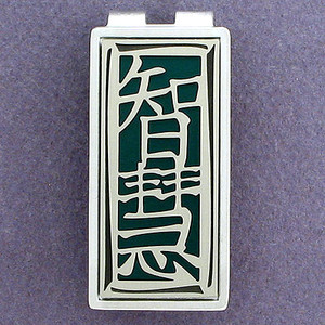 Wisdom Character Money Clips