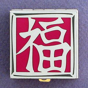 Good Luck Character Pill Box
