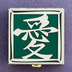 Love Chinese Character Pill Box