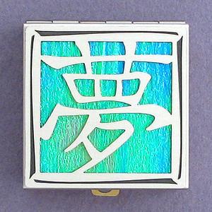 Dream Chinese Character Pill Box