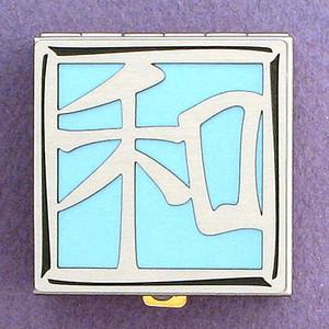 Harmonious Symbol Pill Box