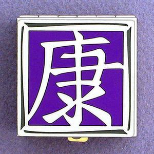 Health Symbol Vitamin Pill Box