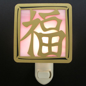 Good Fortune Character Night Light