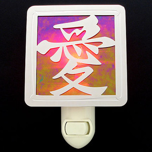 Love Chinese Character Night Light