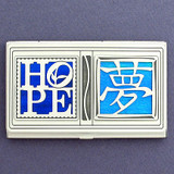Hopes and Dreams Business Card Holder