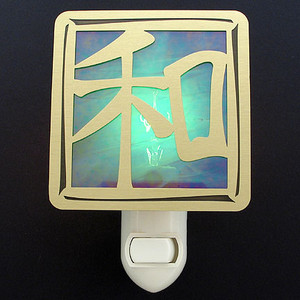 Harmony Asian Character Nightlight