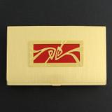Art Nouveau Business Card Holder Case