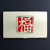 Good Fortune Business Card Holder