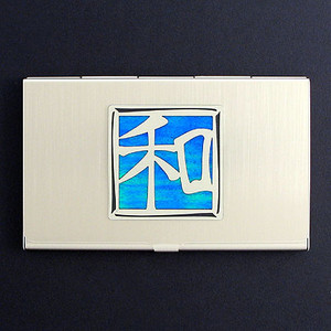 Harmony Business Card Holders