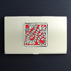 Chinese Dragon Business Card Holders