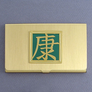 Health Business Card Holders
