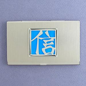 Faith Business Card Holders