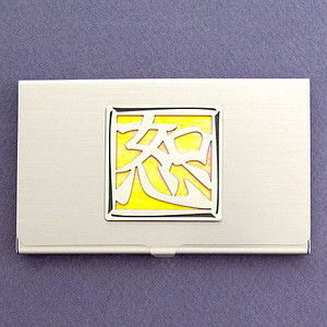 Forgiveness Character Business Card Holder