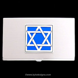 Star of David Business Card Holders