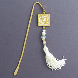 #1 Bookmark - Gold with White Tassel