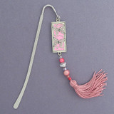 Butterfly Bookmark with Beads, Tassel