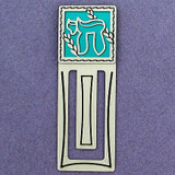 Chai Symbol Engraved Bookmark