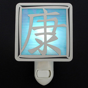 Asian Health Symbol Night Light