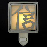Asian Symbol of Faith Nightlight
