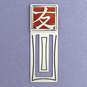 Friendship Character Engraved Bookmark