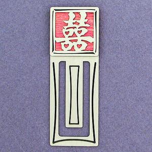 Double Joy Engraved Bookmark