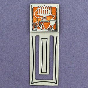 Kwanzaa Engraved Bookmark