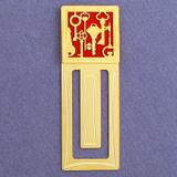 Key Engraved Bookmark