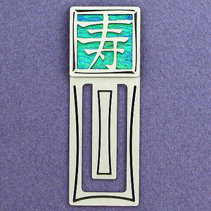 Longevity Symbol Engraved Bookmark