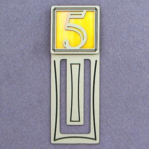 Number Five Symbol Engraved Bookmark