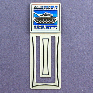 Military Tank Engraved Bookmark