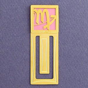 Virgo Engraved Bookmark