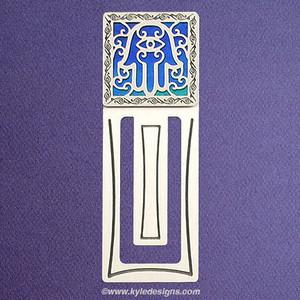 Hamsa Engraved Bookmark