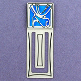 Winds Engraved Bookmark