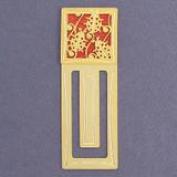 Ladybug Engraved Bookmark