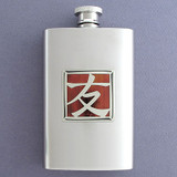 Friendship Hip Flask 4 Oz Stainless Steel
