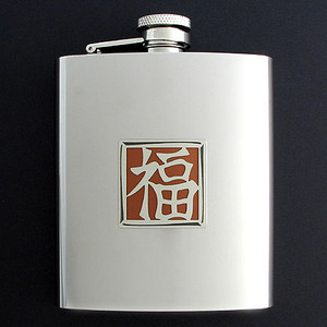 Fortune Flasks 8 Oz. Stainless Steel